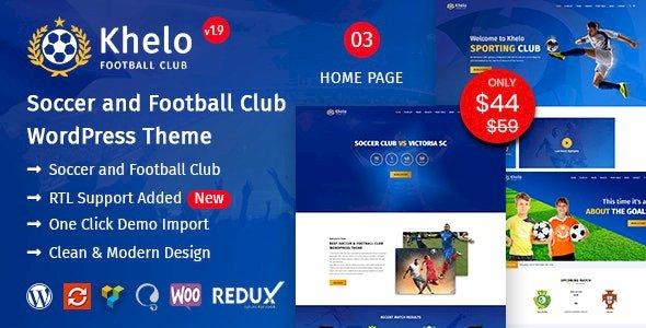 Khelo – Soccer WordPress Theme v2.5